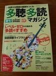 DSC_2666.JPG